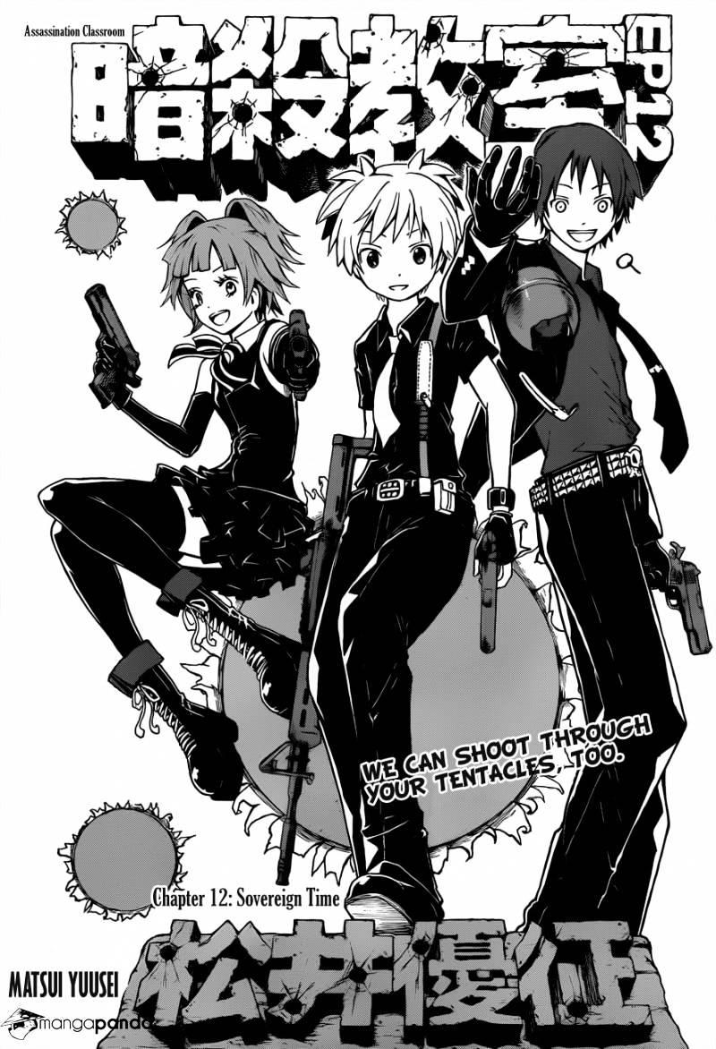 Ansatsu Kyoushitsu Chapter 12  Online Free Manga Read Image 2