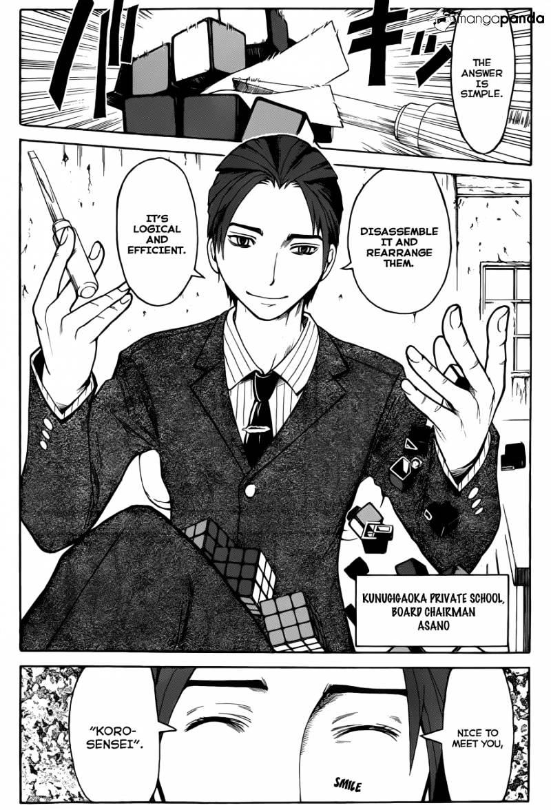 Ansatsu Kyoushitsu Chapter 12  Online Free Manga Read Image 9