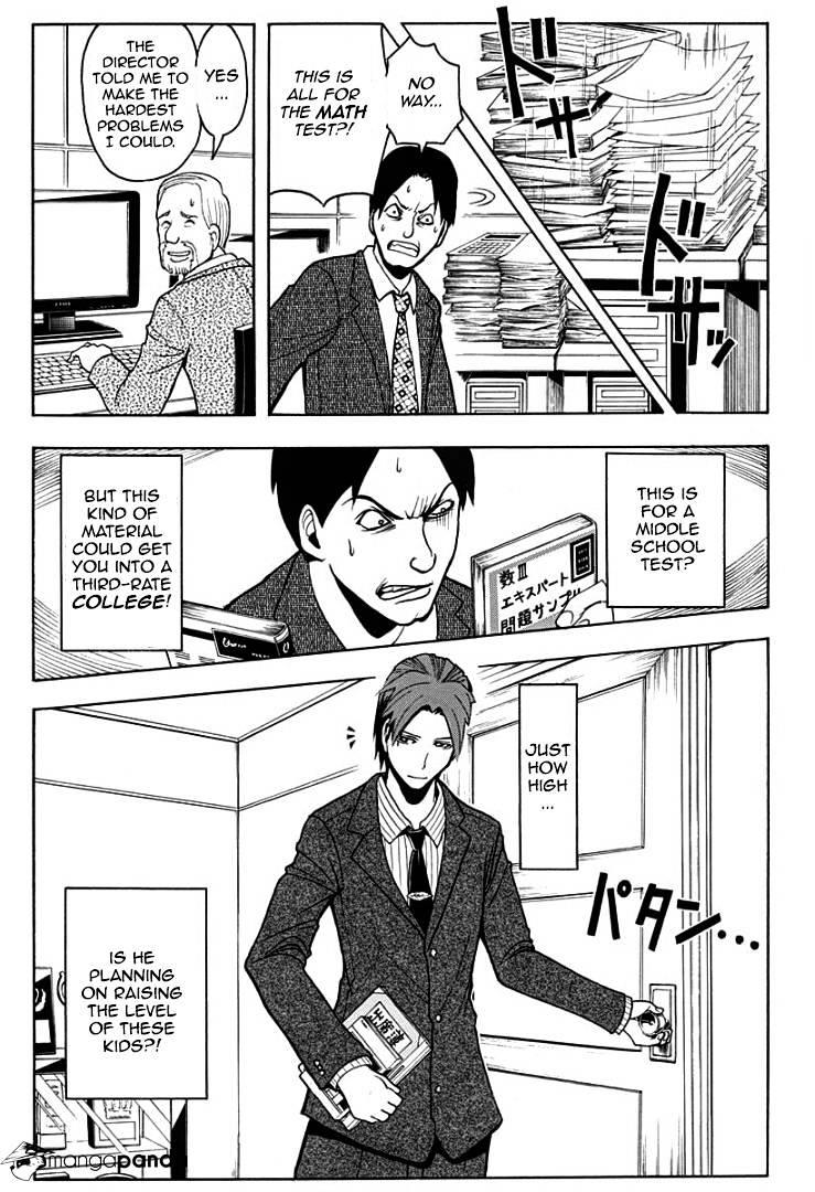 Ansatsu Kyoushitsu Chapter 120  Online Free Manga Read Image 12