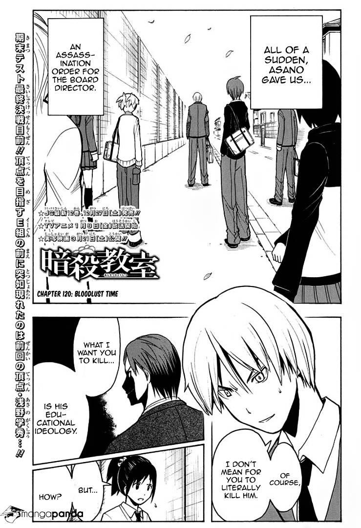 Ansatsu Kyoushitsu Chapter 120  Online Free Manga Read Image 2