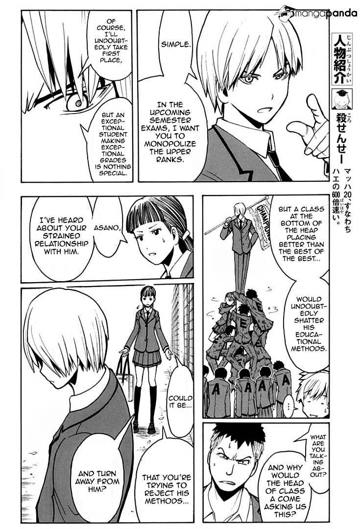 Ansatsu Kyoushitsu Chapter 120  Online Free Manga Read Image 3