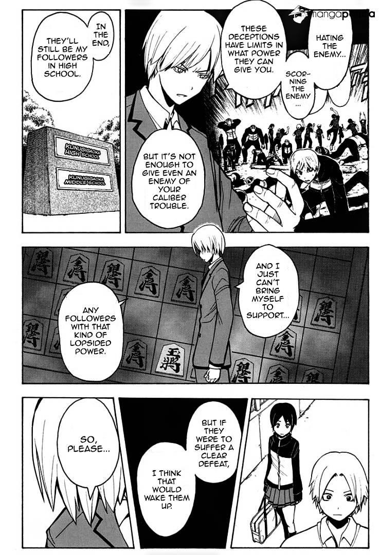 Ansatsu Kyoushitsu Chapter 120  Online Free Manga Read Image 7