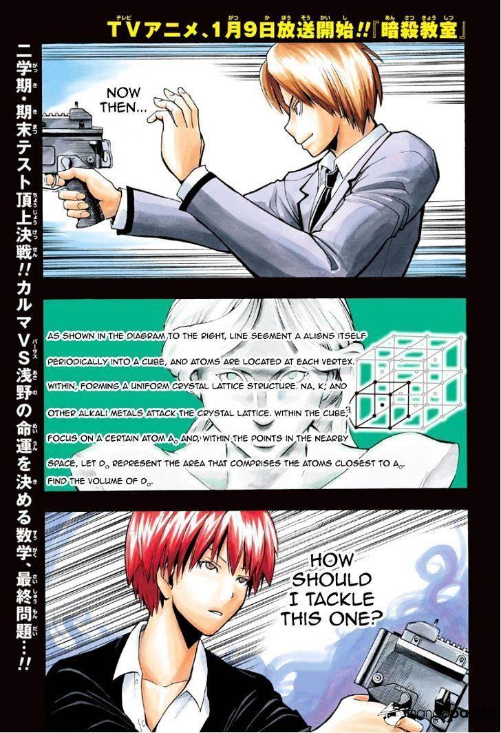 Ansatsu Kyoushitsu Chapter 122  Online Free Manga Read Image 2