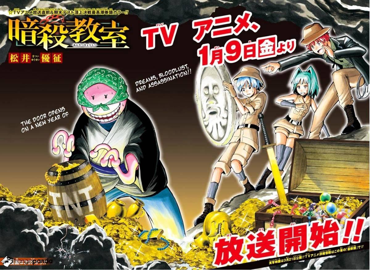 Ansatsu Kyoushitsu Chapter 122  Online Free Manga Read Image 3