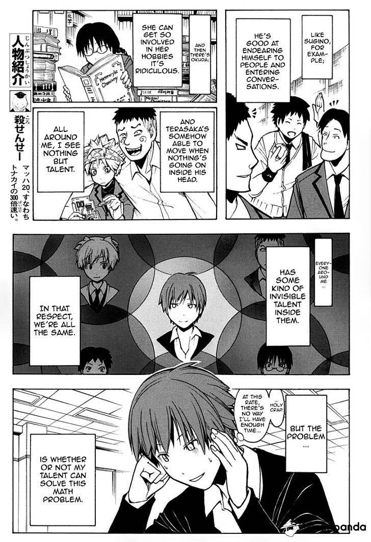 Ansatsu Kyoushitsu Chapter 122  Online Free Manga Read Image 6