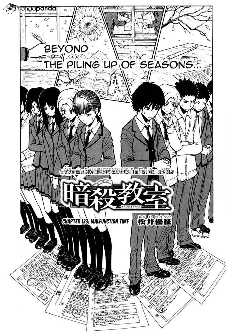 Ansatsu Kyoushitsu Chapter 123  Online Free Manga Read Image 2