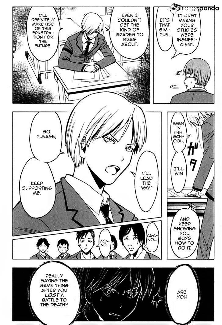 Ansatsu Kyoushitsu Chapter 123  Online Free Manga Read Image 9