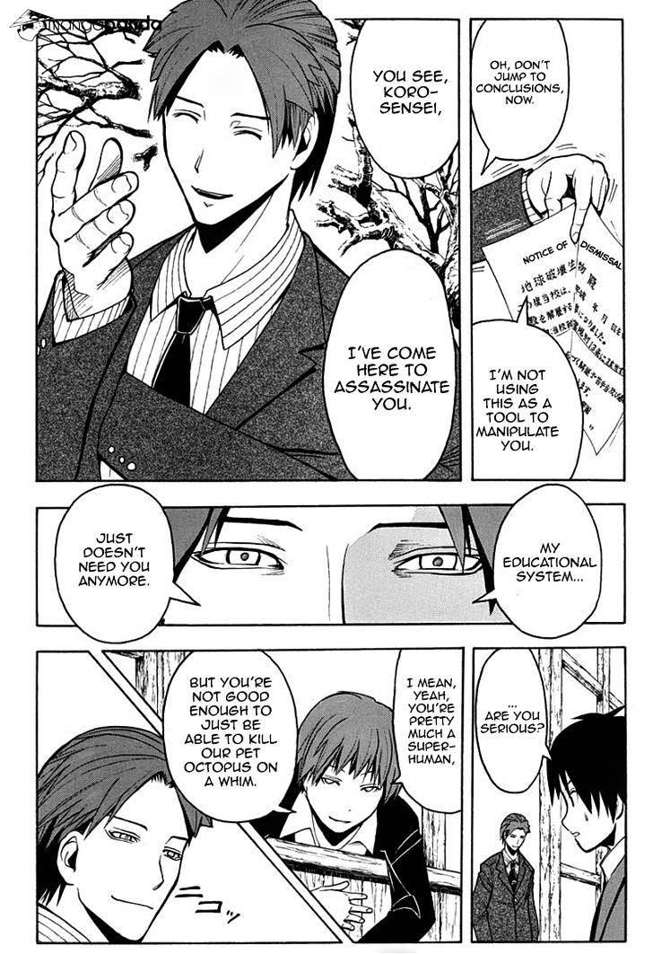 Ansatsu Kyoushitsu Chapter 124  Online Free Manga Read Image 3