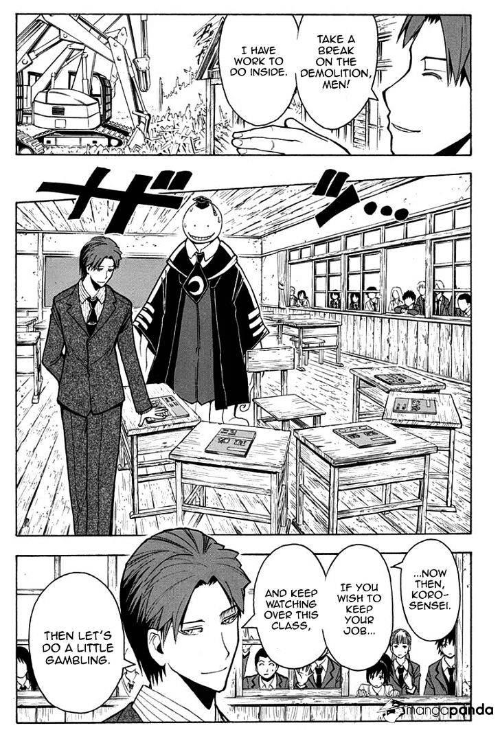 Ansatsu Kyoushitsu Chapter 124  Online Free Manga Read Image 4