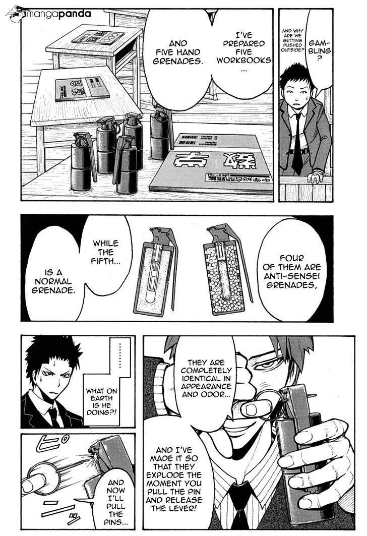 Ansatsu Kyoushitsu Chapter 124  Online Free Manga Read Image 5