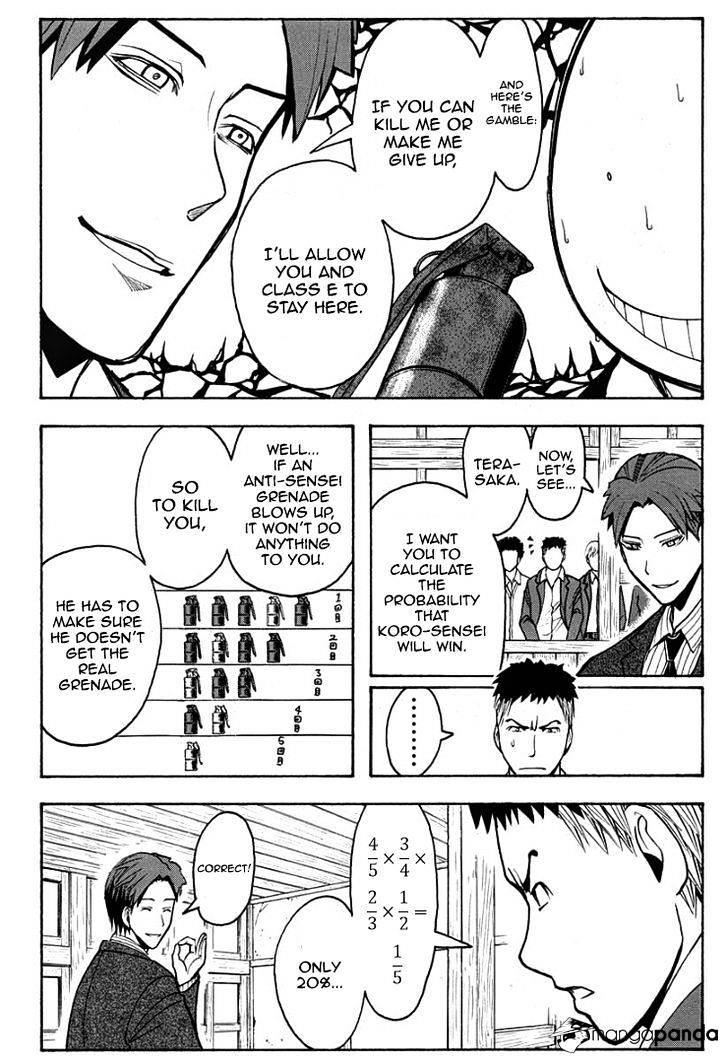 Ansatsu Kyoushitsu Chapter 124  Online Free Manga Read Image 7