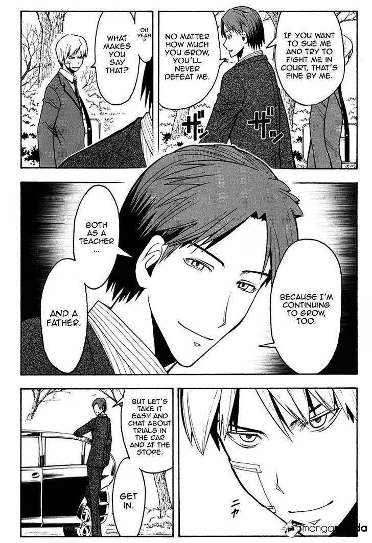 Ansatsu Kyoushitsu Chapter 126  Online Free Manga Read Image 16