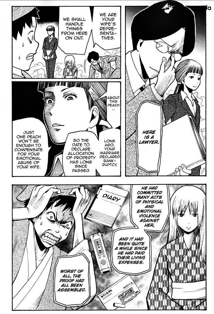 Ansatsu Kyoushitsu Chapter 127  Online Free Manga Read Image 15