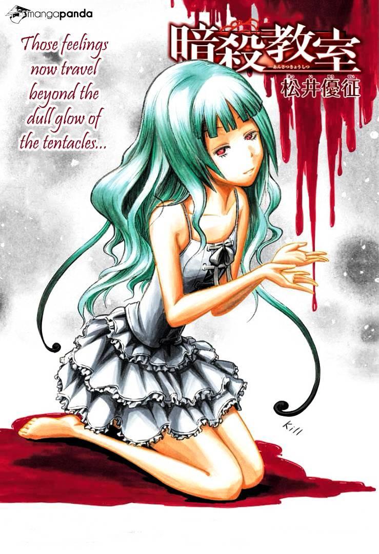 Ansatsu Kyoushitsu Chapter 129  Online Free Manga Read Image 2