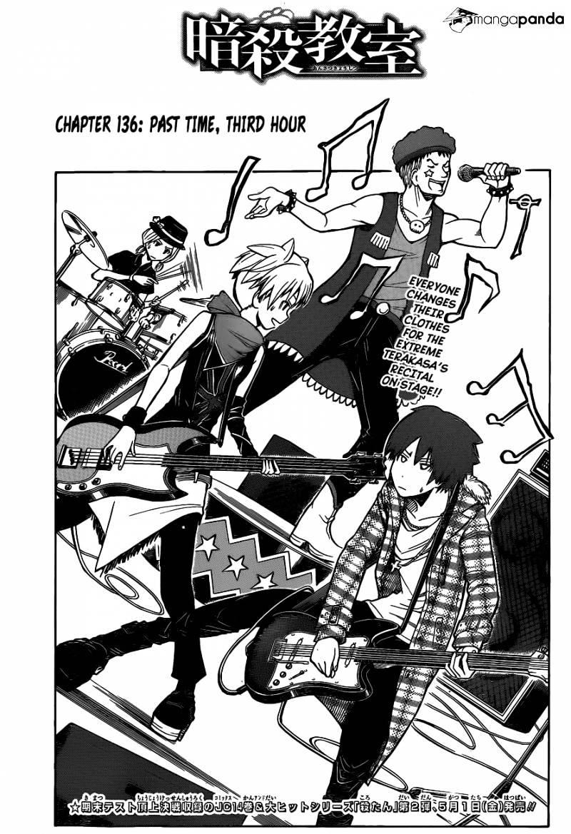 Ansatsu Kyoushitsu Chapter 136  Online Free Manga Read Image 1