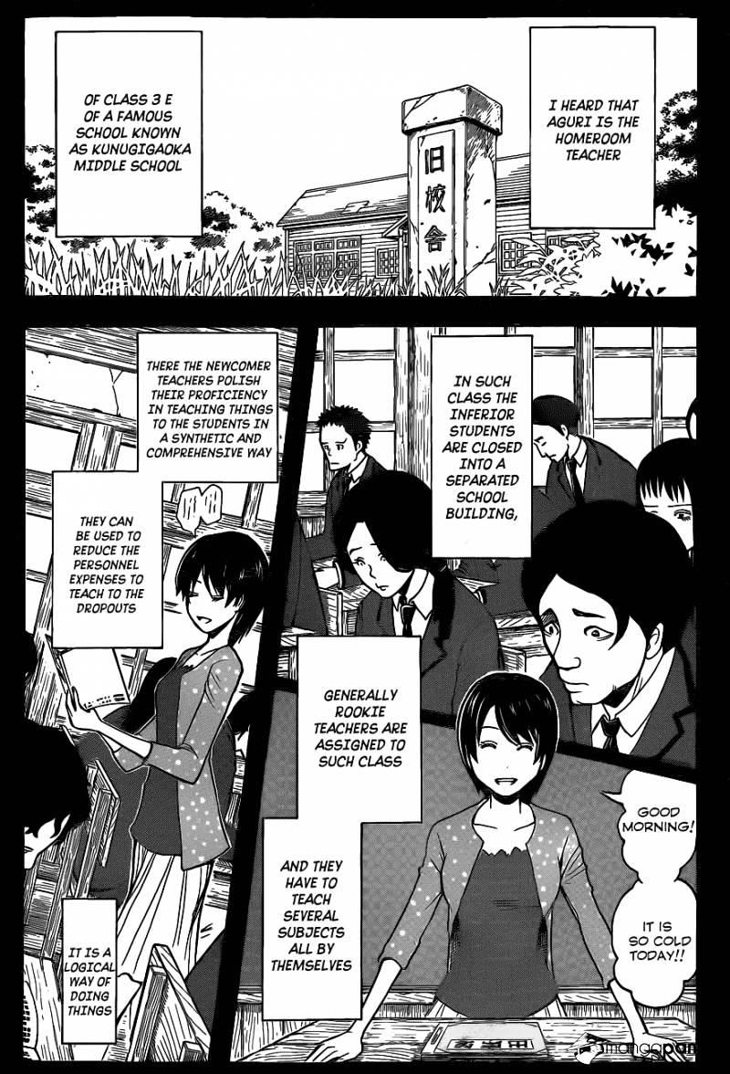Ansatsu Kyoushitsu Chapter 136  Online Free Manga Read Image 5