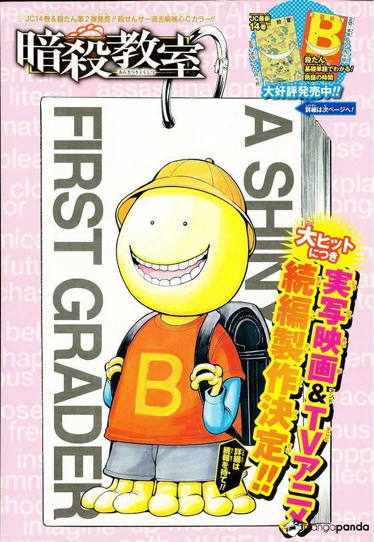 Ansatsu Kyoushitsu Chapter 138  Online Free Manga Read Image 2