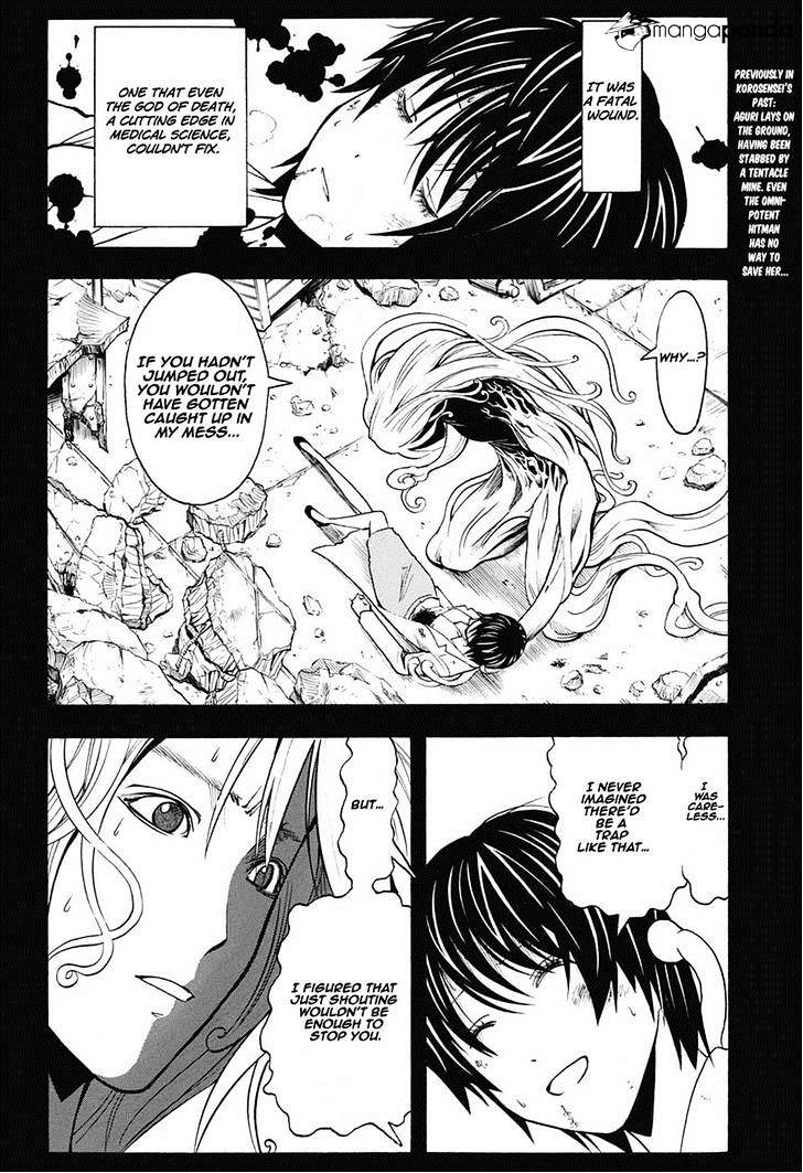 Ansatsu Kyoushitsu Chapter 140  Online Free Manga Read Image 2