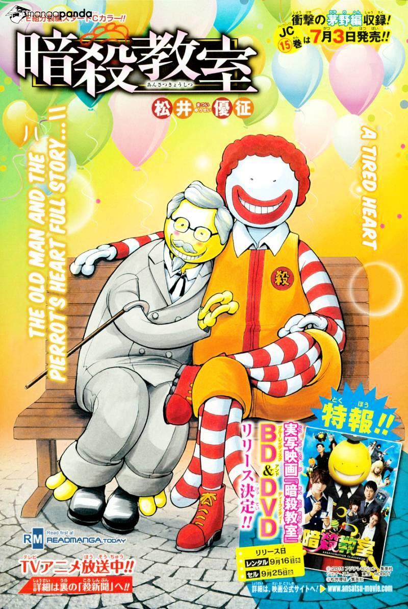 Ansatsu Kyoushitsu Chapter 143  Online Free Manga Read Image 1