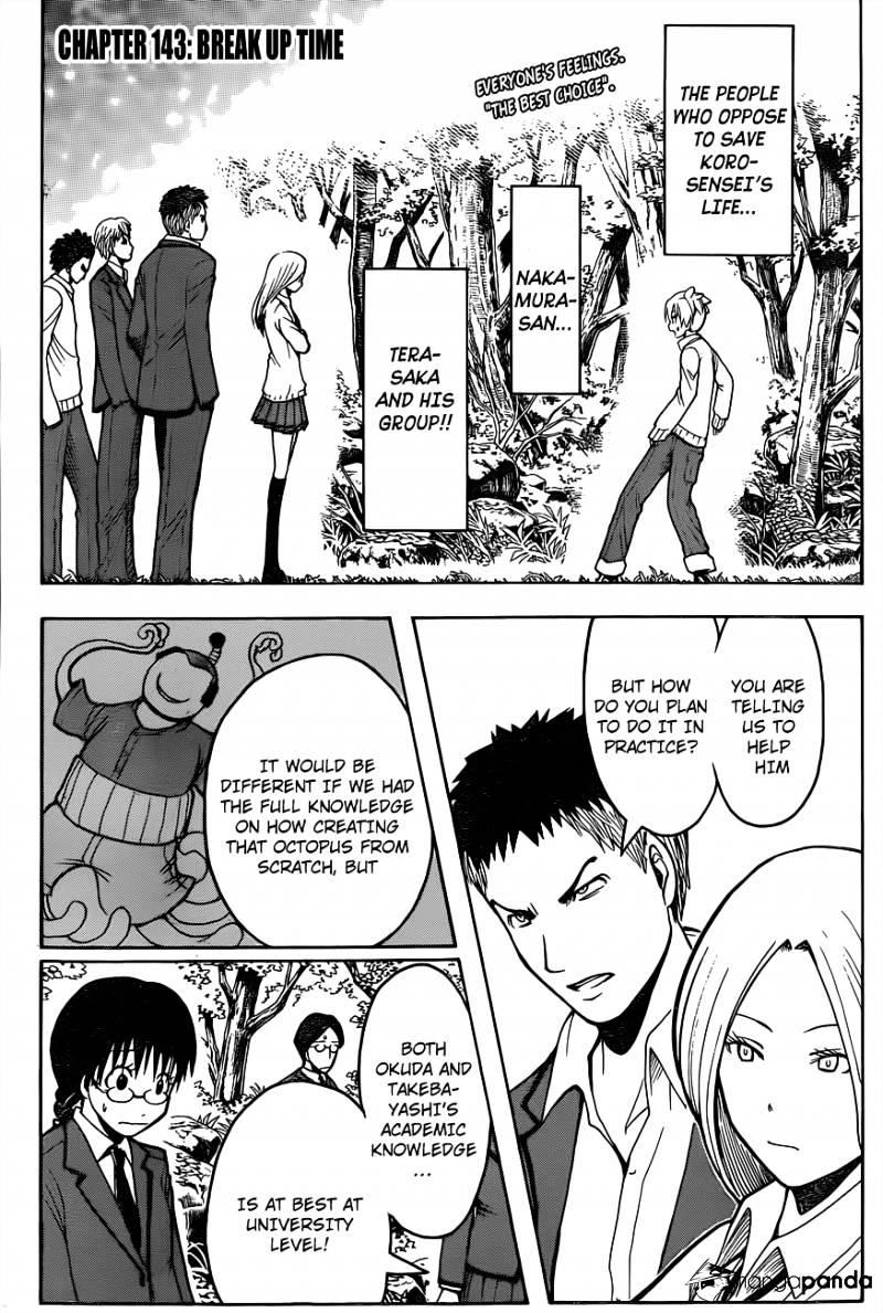 Ansatsu Kyoushitsu Chapter 143  Online Free Manga Read Image 3