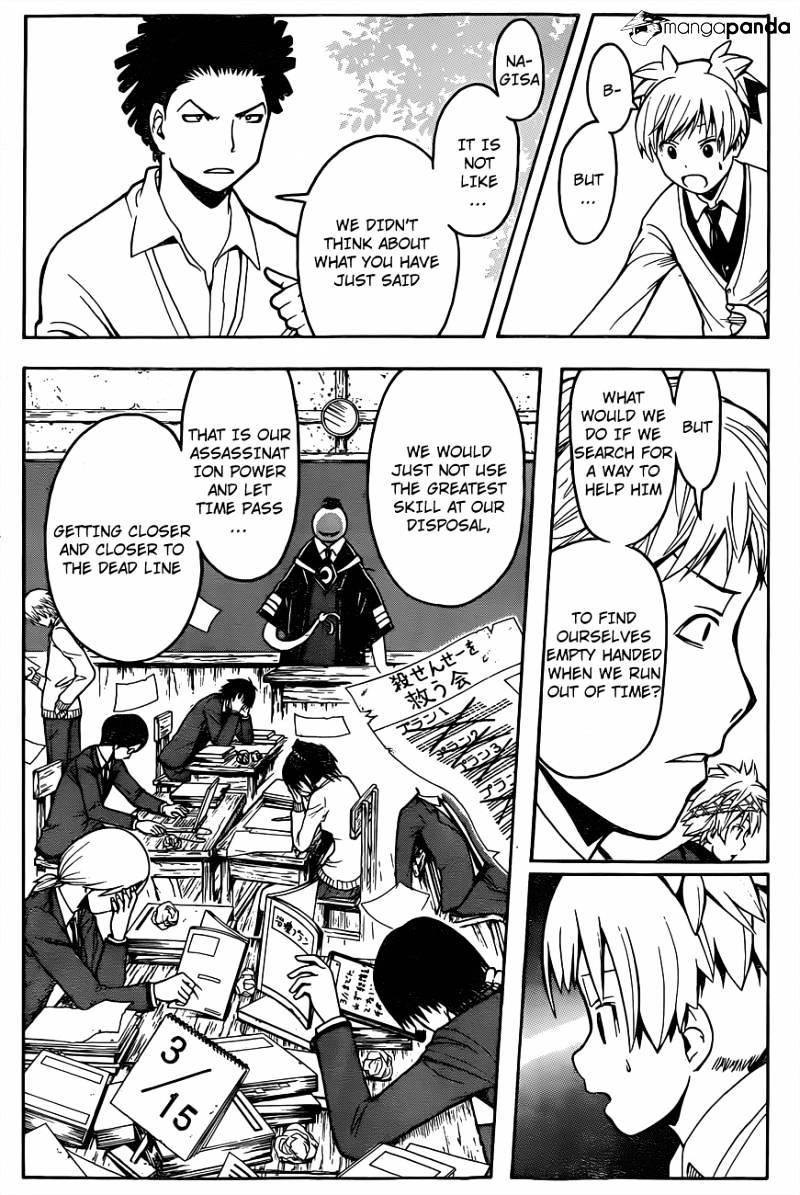 Ansatsu Kyoushitsu Chapter 143  Online Free Manga Read Image 4