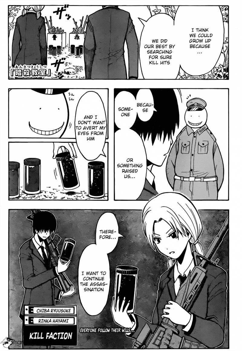 Ansatsu Kyoushitsu Chapter 144  Online Free Manga Read Image 1