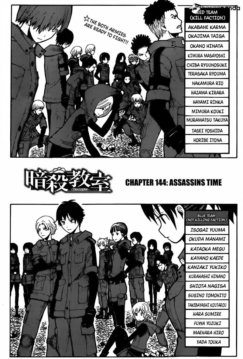 Ansatsu Kyoushitsu Chapter 144  Online Free Manga Read Image 10
