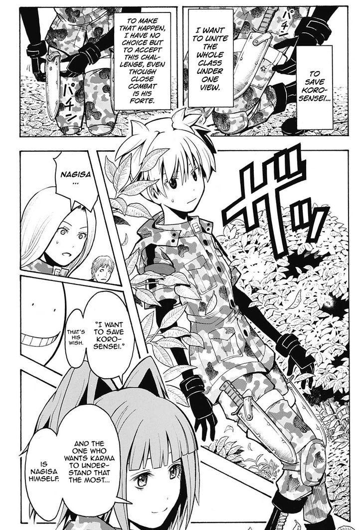 Ansatsu Kyoushitsu Chapter 147  Online Free Manga Read Image 7