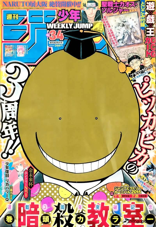 Ansatsu Kyoushitsu Chapter 148  Online Free Manga Read Image 1