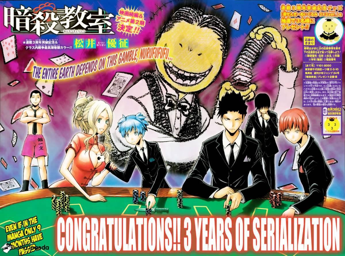 Ansatsu Kyoushitsu Chapter 148  Online Free Manga Read Image 3