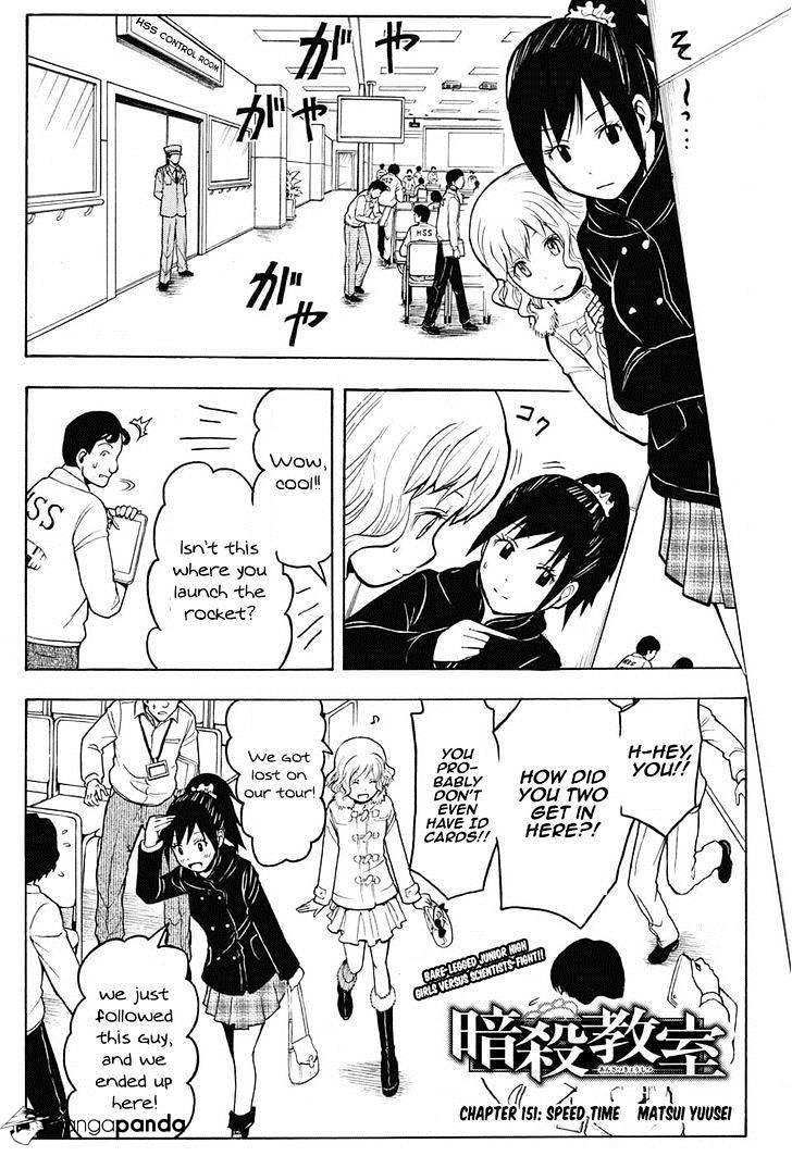 Ansatsu Kyoushitsu Chapter 151  Online Free Manga Read Image 3