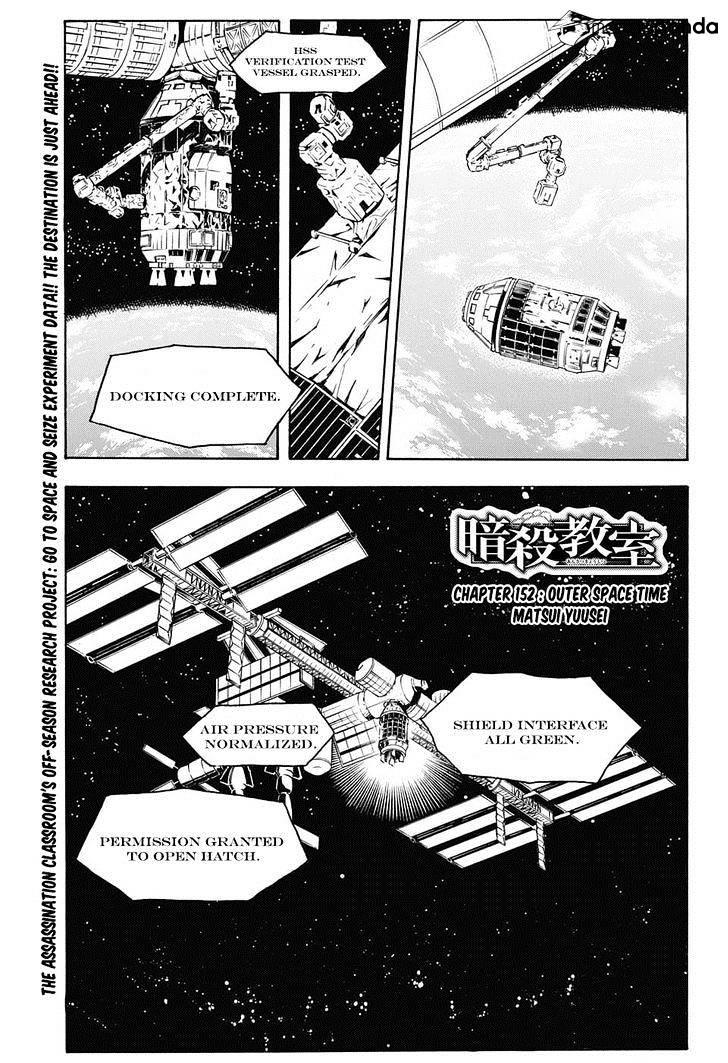 Ansatsu Kyoushitsu Chapter 152  Online Free Manga Read Image 2
