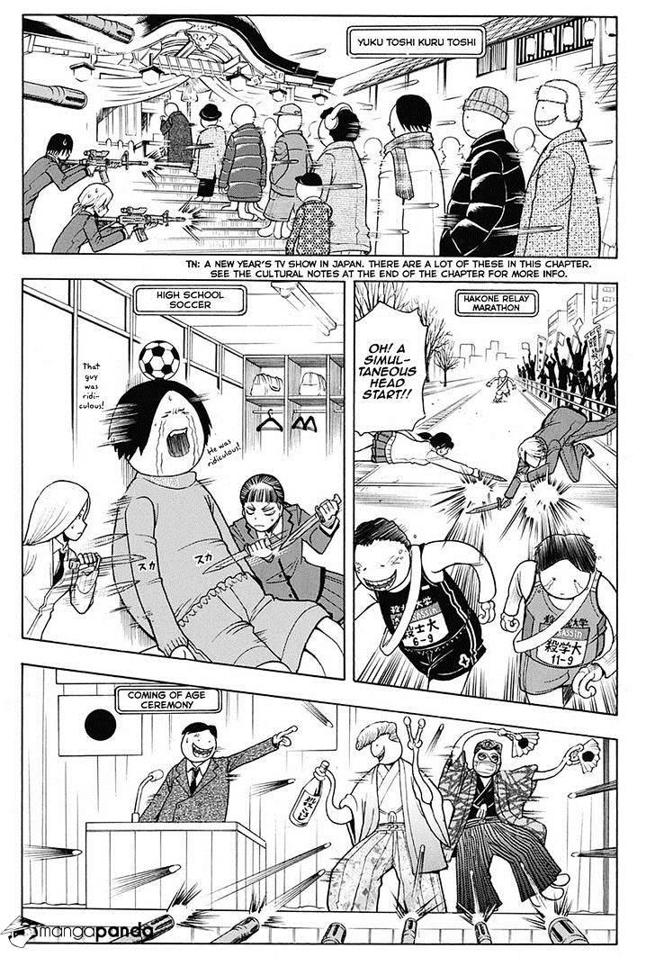 Ansatsu Kyoushitsu Chapter 154  Online Free Manga Read Image 11