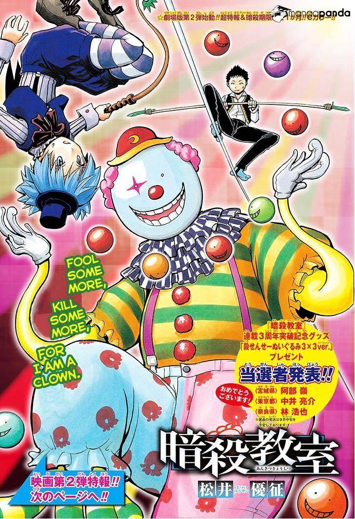 Ansatsu Kyoushitsu Chapter 154  Online Free Manga Read Image 2