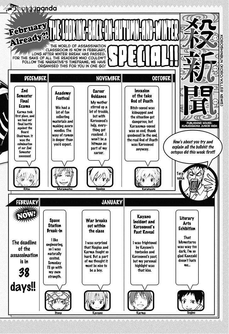 Ansatsu Kyoushitsu Chapter 154  Online Free Manga Read Image 20