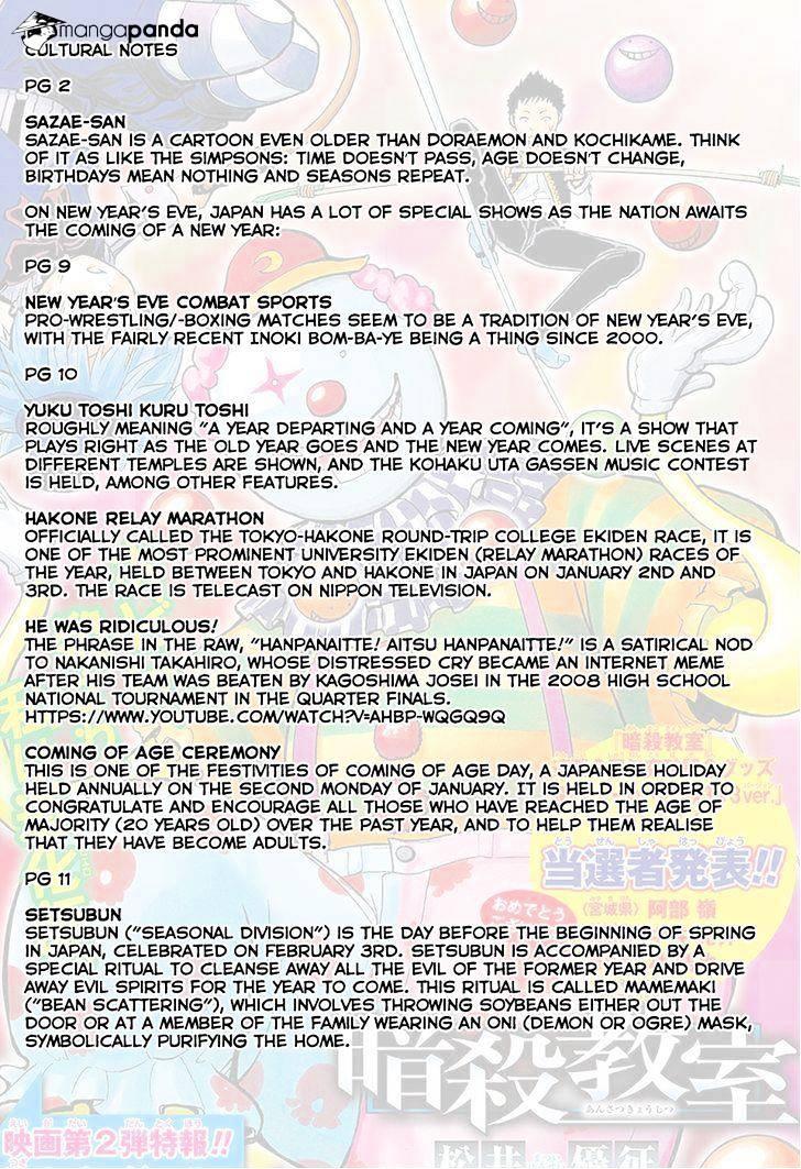 Ansatsu Kyoushitsu Chapter 154  Online Free Manga Read Image 21