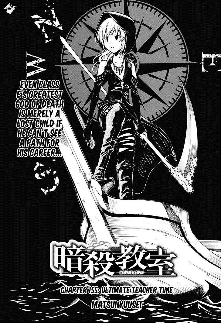 Ansatsu Kyoushitsu Chapter 155  Online Free Manga Read Image 2