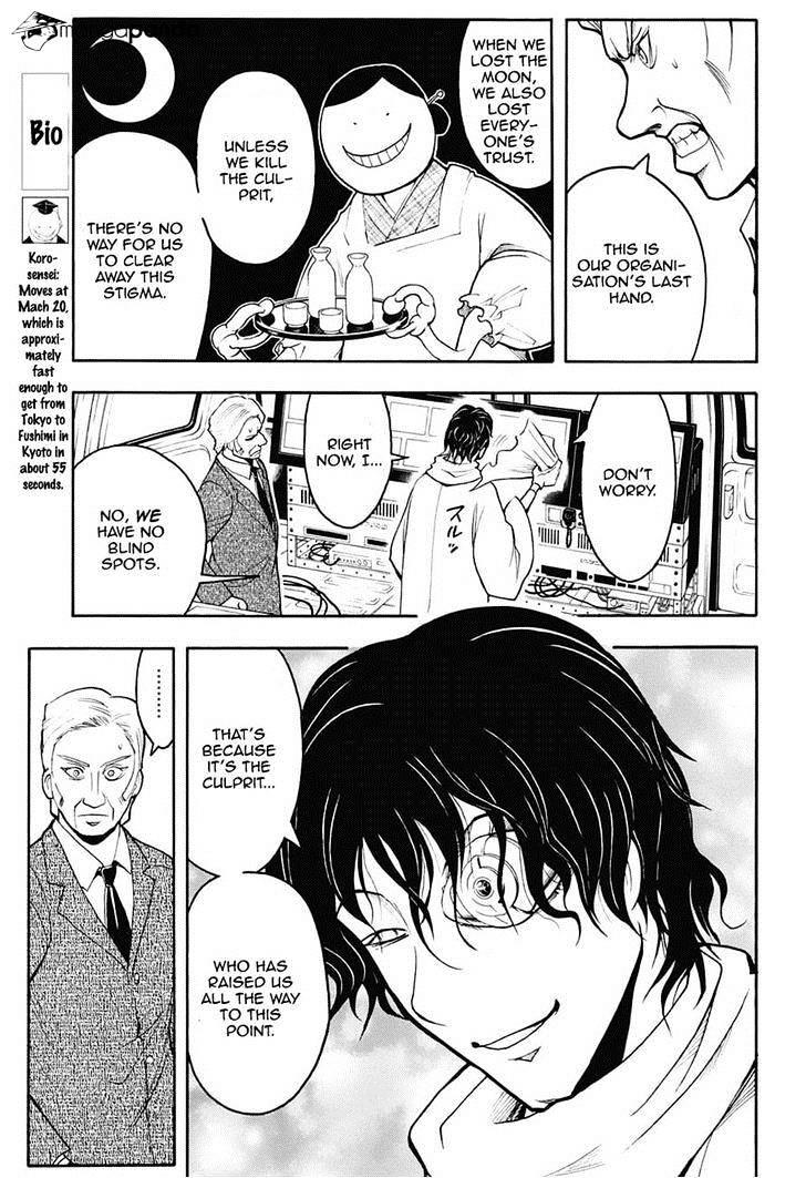 Ansatsu Kyoushitsu Chapter 157  Online Free Manga Read Image 3