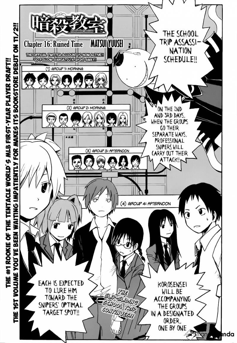 Ansatsu Kyoushitsu Chapter 16  Online Free Manga Read Image 2