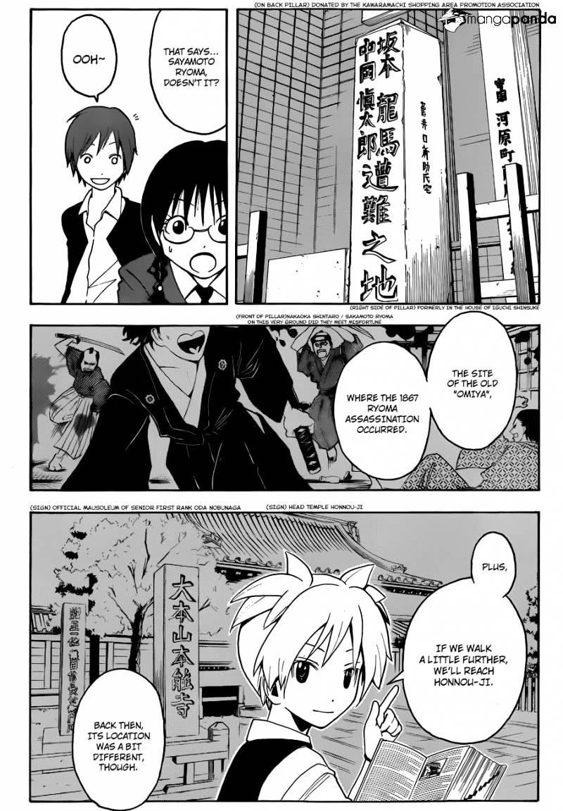 Ansatsu Kyoushitsu Chapter 16  Online Free Manga Read Image 7