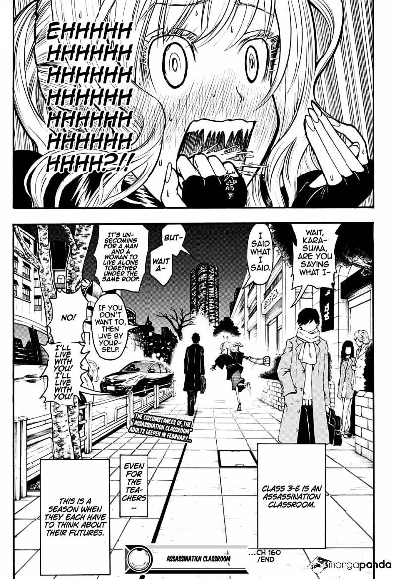Ansatsu Kyoushitsu Chapter 160  Online Free Manga Read Image 21