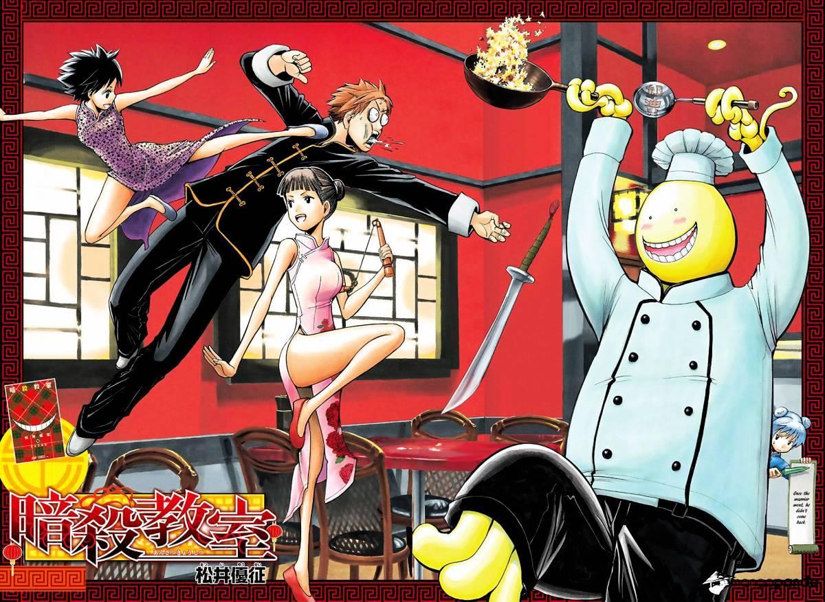 Ansatsu Kyoushitsu Chapter 160  Online Free Manga Read Image 4