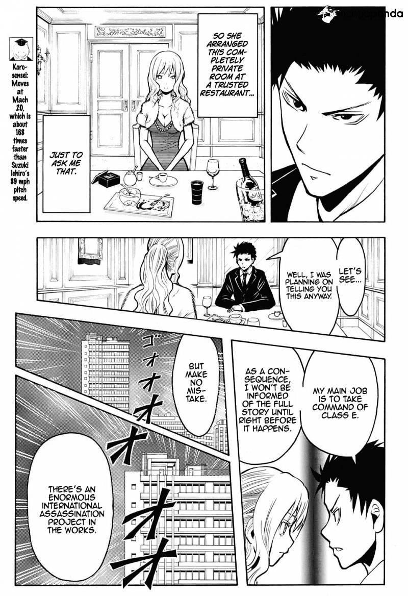 Ansatsu Kyoushitsu Chapter 160  Online Free Manga Read Image 7