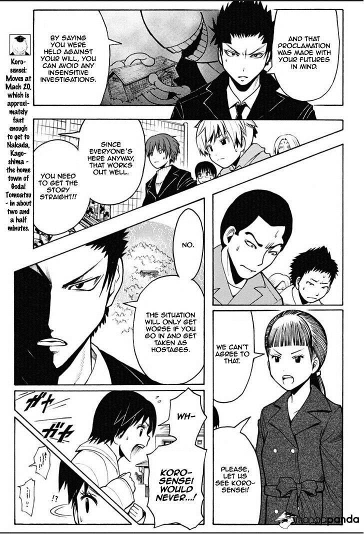 Ansatsu Kyoushitsu Chapter 165  Online Free Manga Read Image 4