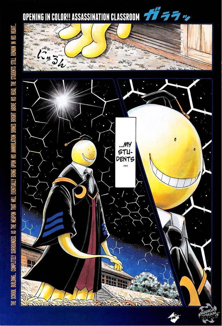 Ansatsu Kyoushitsu Chapter 169  Online Free Manga Read Image 1