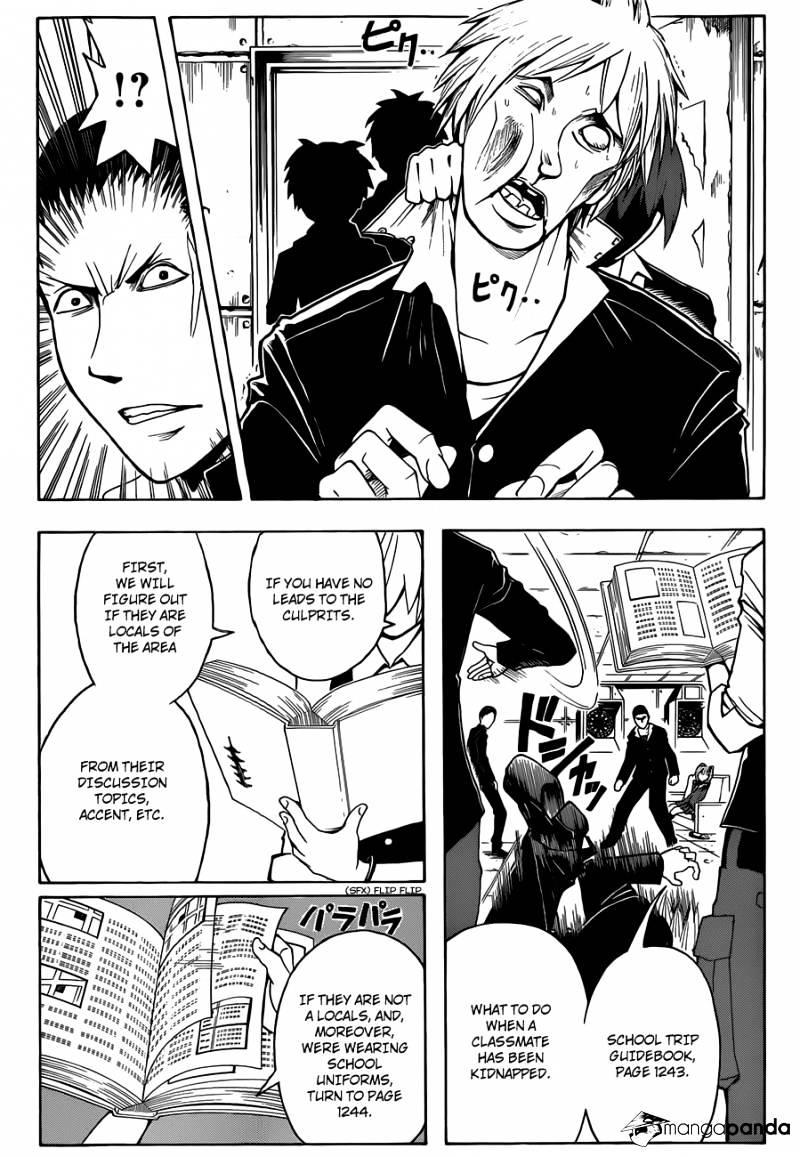 Ansatsu Kyoushitsu Chapter 17  Online Free Manga Read Image 12