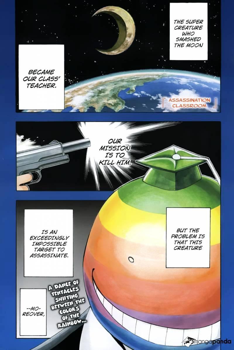 Ansatsu Kyoushitsu Chapter 17  Online Free Manga Read Image 3