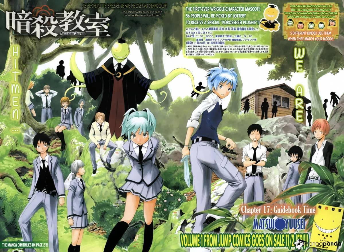 Ansatsu Kyoushitsu Chapter 17  Online Free Manga Read Image 4