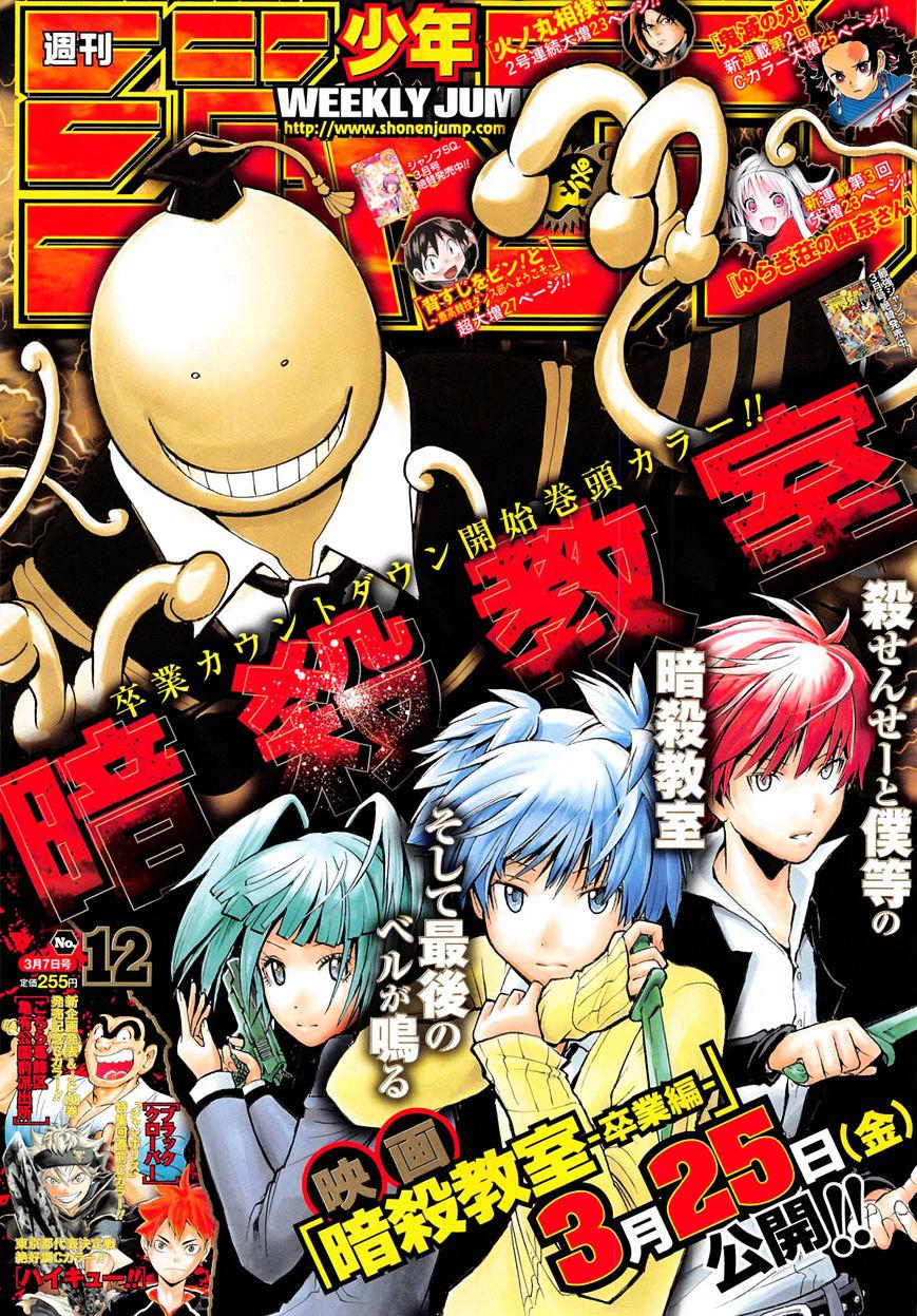 Ansatsu Kyoushitsu Chapter 176  Online Free Manga Read Image 1