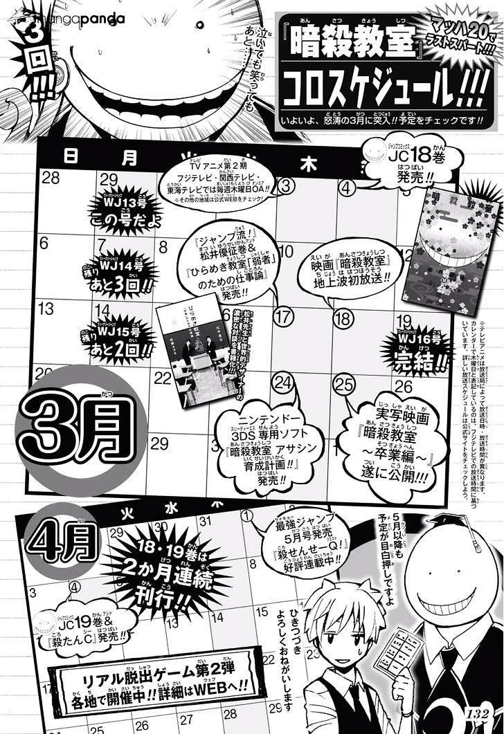 Ansatsu Kyoushitsu Chapter 177  Online Free Manga Read Image 28